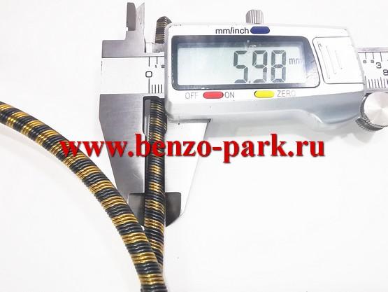Гибкий вал (трос привода) для бензокос и электротриммеров, длина 142 мм, диаметр 6 мм, наконечники квадрат 5х5 мм
