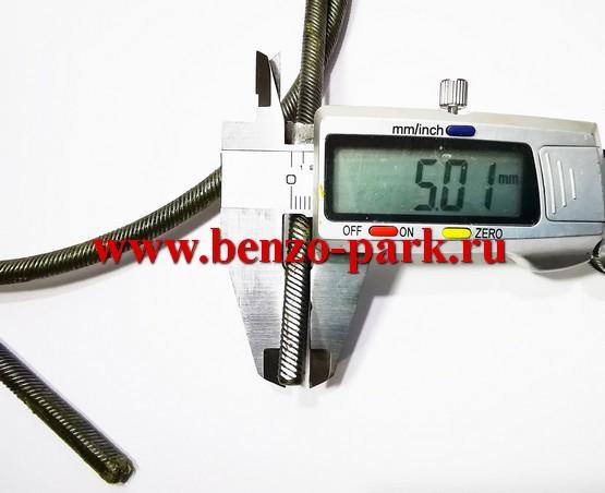 Гибкий вал (трос привода) для бензокос Echo GT-22GES, длина 1330 мм (133 см), диаметр 6 мм, наконечники квадрат 5х5 мм