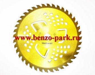 Диск (нож) с победитовыми напайками, размер 255х25,4х1,3 40 зубьев, золотистый, с подрезкой
