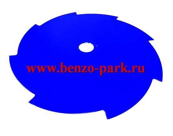 Диск (нож) 8 зубьев (восьмилопастной), размер 255х25,4х1,4 8T, для бензокос и электротримеров
