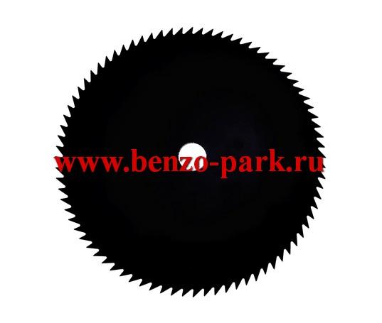Диск (нож) 80 зубьев, размер 255х25,4х1,4 80T, для бензокос и электротримеров