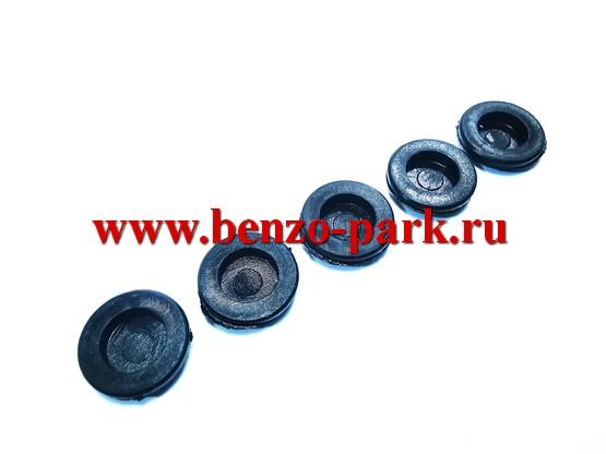 Заглушки амортизаторов китайских бензопил с объемом двигателя 45см3 и 52 см3 (комплект - 5 шт.)