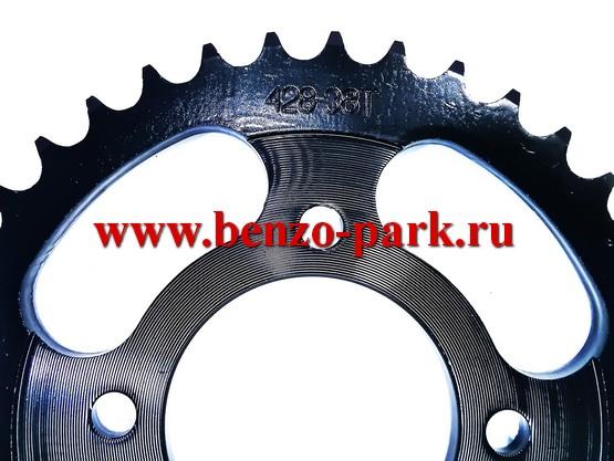 Звезда ведомая (венец) Minsk GS 150-200 (428H-38, h 7,2)