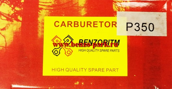Карбюратор бензопил типа Partner 350, 351, 352, 371, 390, Poulan 2150, 2250 и др. под трос и тягу газа (Benzoritm)