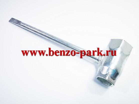 Комплект инструмента китайских бензопил с объемом двигателя 45см3 и 52 см3 (сечной ключ, отвертка, шестигранник)