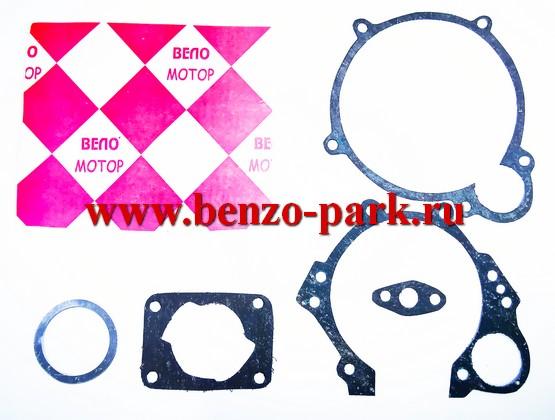 Набор прокладок для вело моторов типа Д6-Д8