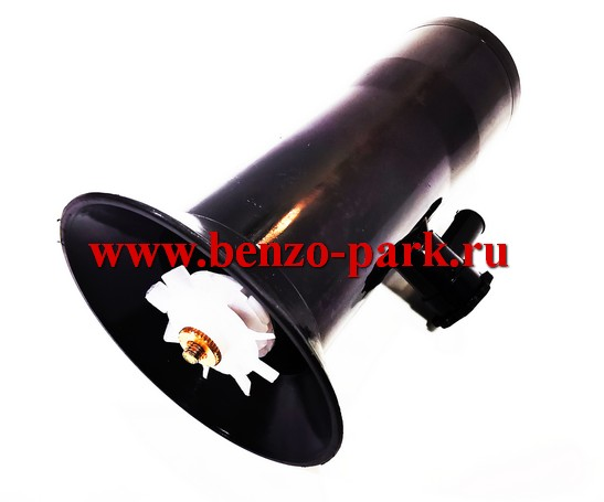 Наконечник в сборе (сопло) с распылителем для бензиновых ранцевых опрыскивателей, d=63mm (нерегулируемый наконечник)