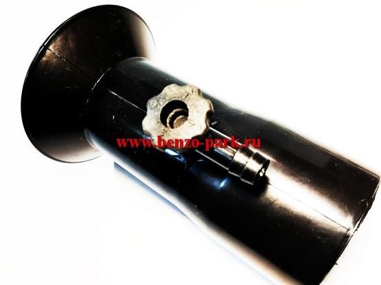 Наконечник в сборе (сопло) с распылителем для бензиновых ранцевых опрыскивателей, d=68mm