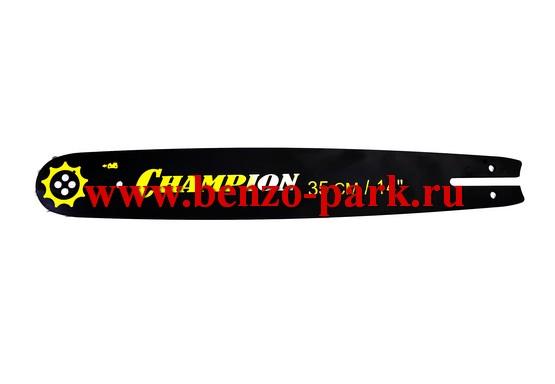 Направляющая шина для цепных пил 14 дюймов, под цепь 49 звеньев, шаг 3/8 ширина паза 1,3 (Champion)