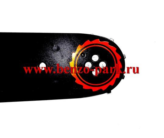 Направляющая шина для цепных пил 14 дюймов, под цепь 49 звеньев, шаг 3/8 ширина паза 1,3 (MaxCut)