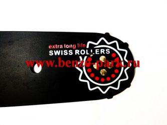 Направляющая шина для цепных пил 14 дюймов, под цепь 50 звеньев, шаг 3/8 ширина паза 1,3 (Benzoritm)
