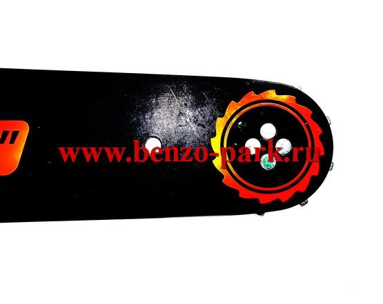 Направляющая шина для цепных пил 16 дюймов, под цепь 54 звена, шаг 3/8 ширина паза 1,3 (MaxCut)