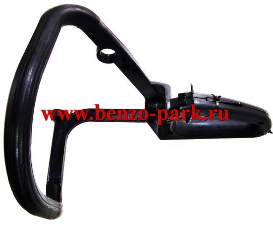 Рукоятка управления в сборе (рама рукоятки) бензопил типа Stihl MS 170, MS 180