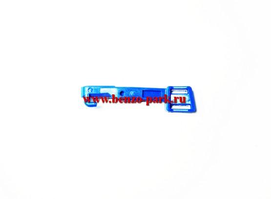 Рычаг воздушной (дроссельной) заслонки (подсос) бензопил типа Husqvarna 235, Husqvarna 236, Husqvarna 240