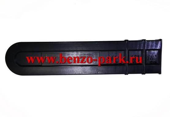 Чехол для шины бензопил, универсальный, под шину длиной 14-16-18 дюймов