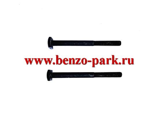 Шпильки крепления глушителя бензопил типа Stihl MS 180 (пара)