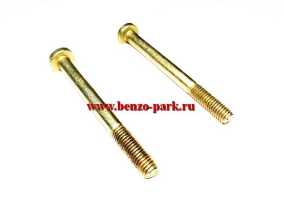 Шпильки крепления карбюратора бензопил типа Partner 350-371, Poulan 2150, 2250 и др. (пара)