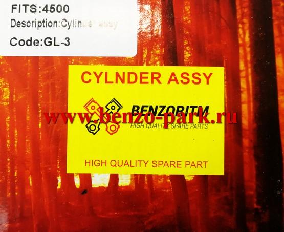 Поршневая группа китайских бензопил с объемом двигателя 45см3 (диаметр 43мм) (Benzoritm)