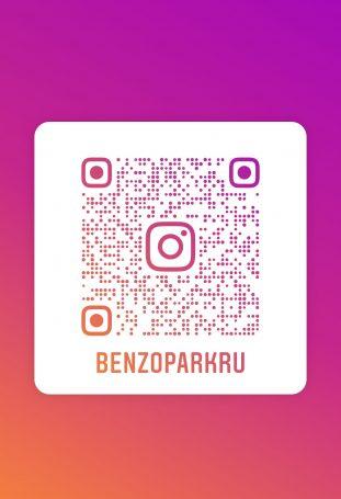 Benzo-Park Instagram